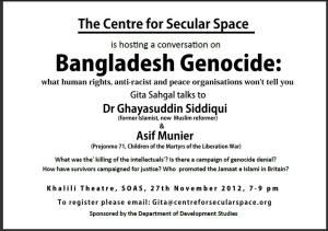 BANGLADESH GENOCIDE:  what human rights, anti-racist and peace organisations won't tell you